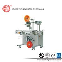 Wholesale ARL - 2UD Round Bottle Labeling Machine Ф60 - 200 MM Self Adhesive PLC Control from china suppliers