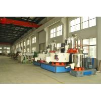 Wholesale Stainless steel Vertical High Speed Mixer With Digital Display from china suppliers