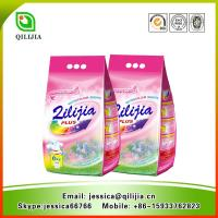 Wholesale 6kg laundry detergent Washing Powder packed in woven bags from china suppliers