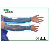 Wholesale Single Use Waterproof Disposable Arm Sleeves for Food Industry Warehouse from china suppliers
