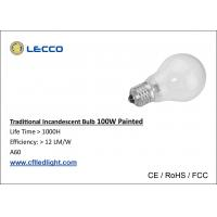 Wholesale 12 LM / W Old Style Light Bulbs Painted Glass Cover 360 Degree Beam Angle from china suppliers