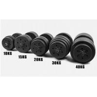 Wholesale Adjustable cement dumbbell,plastic coated cement dumbbell plate from china suppliers