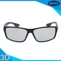 Quality Stylish Passive Plastic Circular Polarized 3D Glasses For LG TV Flicker Free for sale