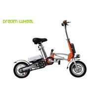Wholesale Mini Commuter Folding Electric Bike With 36V 8Ah Li-Ion Battery , Folding Motorized Bicycle from china suppliers