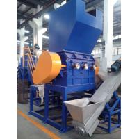 Wholesale pet bottles washing recycling line/pet bottle crushing washing and recycling line from china suppliers