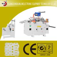 Wholesale Large Auto Die Cutter Automatic Die Cutting Machine For Dust Proof Materials from china suppliers