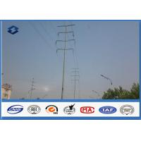Quality Hot Dip Galvanized Electrical Steel Transmission Poles Voltage 66KV 69KV for sale