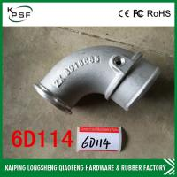 Wholesale Caterpillar Metal Iron Exhaust Manifold Pipe For Excavators E70 E70B 307 from china suppliers