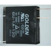 Quality Subminiature Small Mini Power Control Relay GU JQX-62F 12V 16A for sale