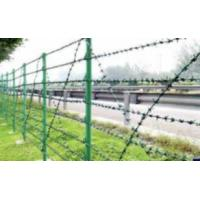Wholesale Barbed Wire Fence from china suppliers