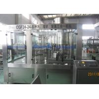 Wholesale Glass Bottle 24 heads Sparkling Beverage Production Line With Speed 7000BPH from china suppliers