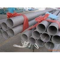 Wholesale DIN GOST Seamless SS Pipe Tube , ASTM ASME 304 stainless steel tube from china suppliers