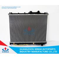 Wholesale GALANT E52A/4G93' 93-96 AT Mitsubishi Radiator OEM MB845793 Aluminum Car Parts from china suppliers