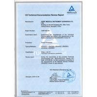 Jerry Medical Instrument (Shanghai) Co., Ltd. Certifications