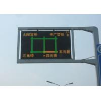 Wholesale High Brightness Traffic Guidence Variable Message Signs Hire 960mm x 960mm from china suppliers