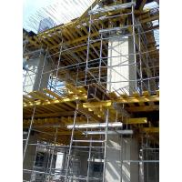 Wholesale High Efficient Ring-Lock Scaffolding Table System / Scaffold Formwork from china suppliers