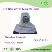 Wholesale SPP Non-woven Surgical Hood from china suppliers