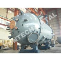 Wholesale SA516 Gr.70 Chemical Process Equipment from china suppliers