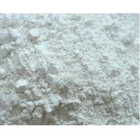 Wholesale White Paint / Coating Barium Sulfate Powder 4.4 Specific Gravity from china suppliers