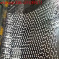 Wholesale 11.15kg/m2 weight expanded metal mesh/Decorative Anodize Aluminum Expanded Metal Mesh for Curtain Wall from china suppliers