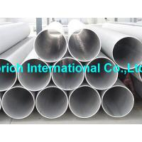 Wholesale ASTM B444 Nickel Chromium Molybdenum Nickel Alloy Tube UNS N06625 UNS N06852 from china suppliers