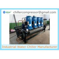 Quality 210kw 60Tons Scroll Water Cooled Chiller with Danfoss Compressor for sale