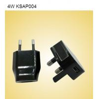 Wholesale 12V to 5V Universal USB Power Adapter with Current 0.7A for Computer and Laptop from china suppliers