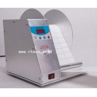 Wholesale Automatic Label Rewinder, Label Rewinding Machine from china suppliers
