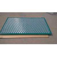 Buy cheap Steel Frame Brandt Shaker Screens For Oilfield & Gas Drilling 1251 X 635 mm from wholesalers