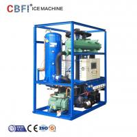 Wholesale Automatical 3 Ton Tube Ice Maker , Daily Capacity 3000kg / 24h from china suppliers