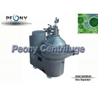 Wholesale 50000LPH Automatic Disc Stack Food Centrifuge for Algae Concentration from china suppliers