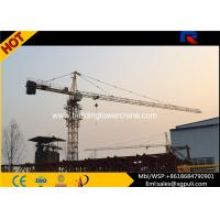 Wholesale 8T Construction Lift Equipment , Hammerhead Tower Crane Two Angle Steel With Rib from china suppliers