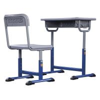 Student Study Table And Chair Set Lifting 1.5mm Iron Aluminum Frame