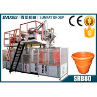 Wholesale Worm Motor Driven Plastic Blowing Machine , Small / Middle Sized Flower Pot Making Machine SRB80 from china suppliers