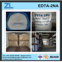 Wholesale China 99% EDTA-2NA powder from china suppliers