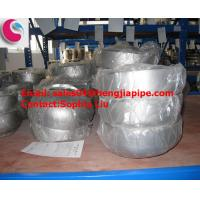Wholesale stainless steel 316L pipe cap from china suppliers