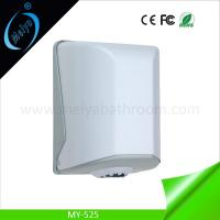 Wholesale high quality center pull paper towel dispenser China manufacturer from china suppliers