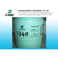 Wholesale 811-97-2 HFC Refrigerants R134A Gas SGS Approved In Small Can And Cylinder from china suppliers