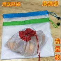 Wholesale Environmentally Friendly Mesh Netting Bags 50D Curved Flat Polyester Material from china suppliers