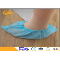 Wholesale Breathable Disposable Shoe Covers / Colorful Waterproof Boot Covers Anti Skid from china suppliers