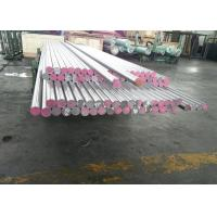 Wholesale CK45 Tempered Precision Ground Shafting For Hydraulic Machine from china suppliers