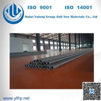 Quality Extrusion FRP Round Tubes Plastic Tubing For Handrail or Fencing System for sale