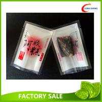 Wholesale Healthy Food Heat Seal Packaging Bags , Flat 3 Side Heat Seal PE Plastic Bag from china suppliers