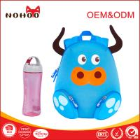 Buy cheap Cute Cow Comfortable Children School Backpack / Bags Waterproof Innovative Design from wholesalers