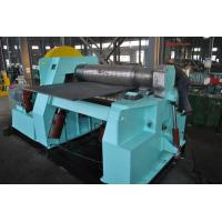 Wholesale 45mm Plate Bending Machine Thickness 4 Roller 2500mm Width CE from china suppliers