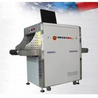 Wholesale Noise < 55dB Airport Security Baggage Scanner For Small Bag Inspection from china suppliers