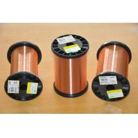 Quality 0.032mm Ultra Fine Copper Wire Polyurethane Insulation With Multi Color Option for sale