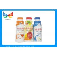 PET Drink Bottle Labels , Recyclable Heat Shrink Wrapping Film For Packaging for sale
