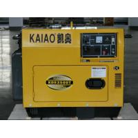 Wholesale Single Phase 3kva Silent Diesel Generator , Portable Quiet Diesel Generator from china suppliers