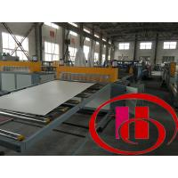 Wholesale WPC Plate Making Machine WPC Foam Plate Making Machine WPC Machinery/WPC Foam Board/Sheet from china suppliers